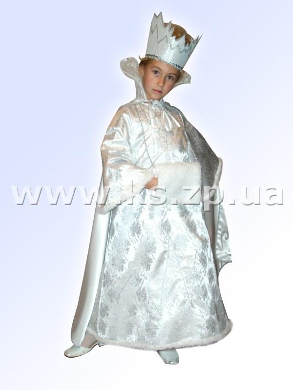 Одежда Снежной Королевы