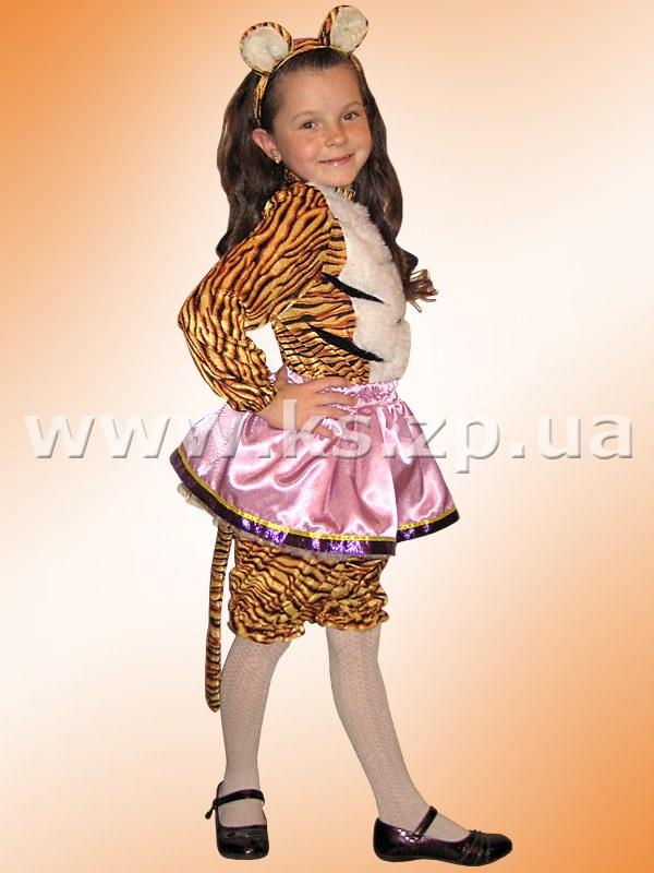 Купить Костюм карнавальный Тигра в интернет магазине АРТЭ