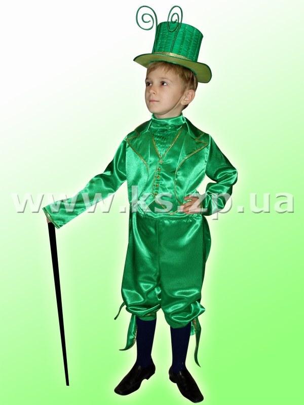 Как сделать костюм кузнечика для мальчика