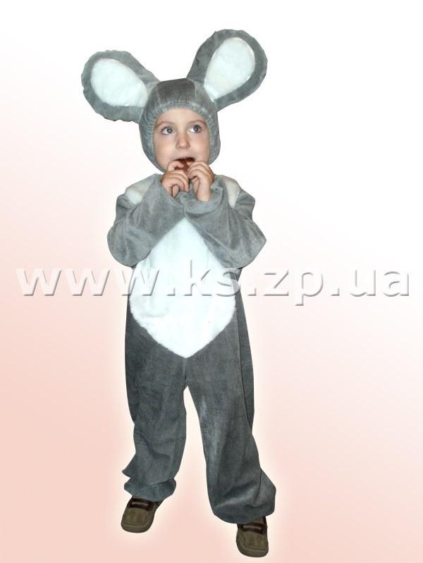 Как сделать костюм мышки для мальчика своими руками фото