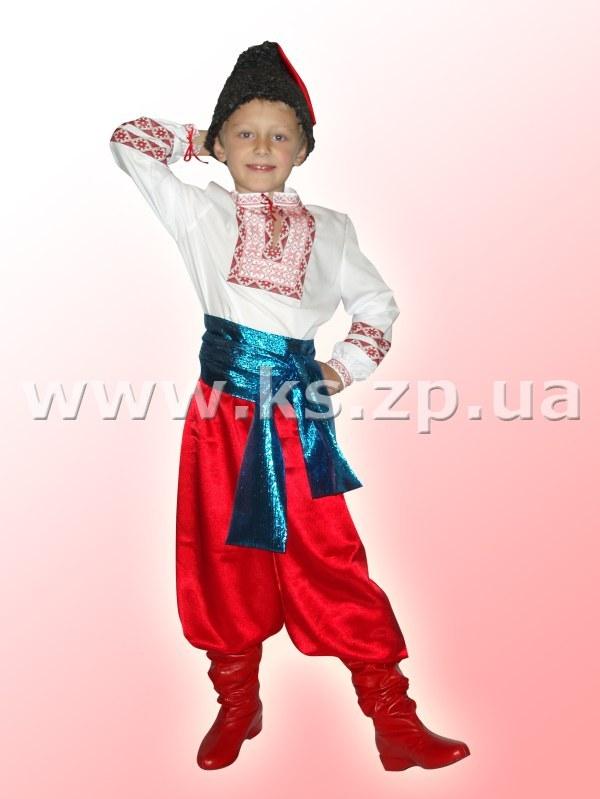 Костюм казака для мальчика