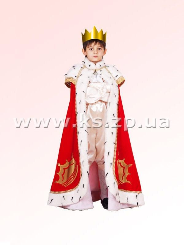 Как сшить своими руками костюм короля