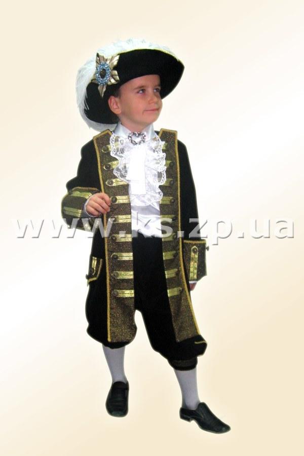 Карнавальные костюмы принца для мальчиков своими руками