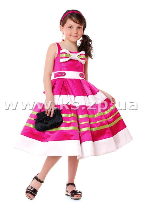Платья Для Девочек 4 Класс С Доставкой