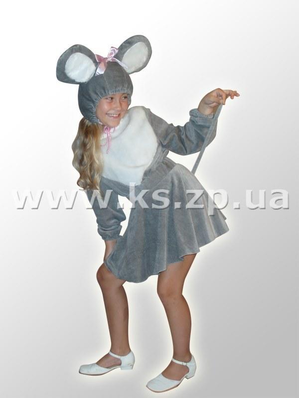 костюмов мыши фото