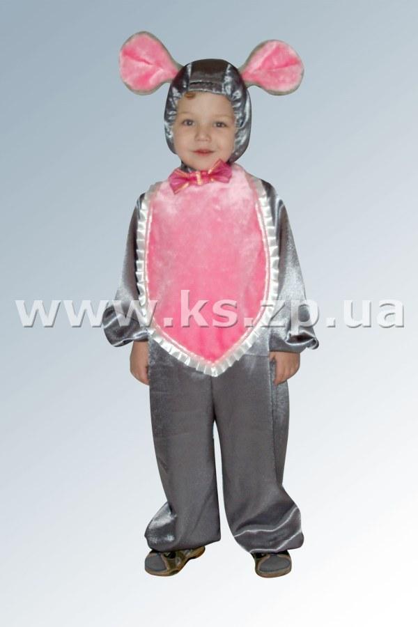 Прокат карнавальных костюмов для мальчиков – Животный мир ... - photo#22