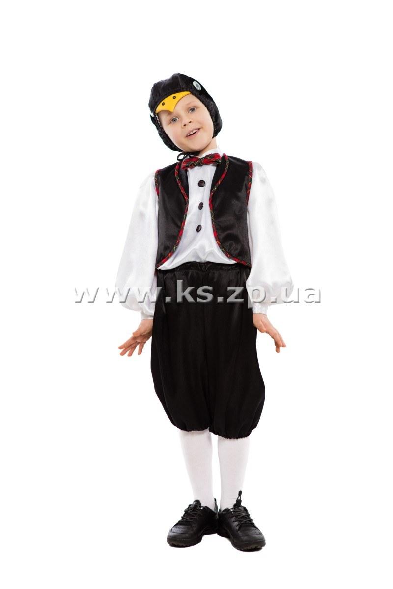 Прокат карнавальных костюмов для мальчиков – Животный мир ... - photo#31
