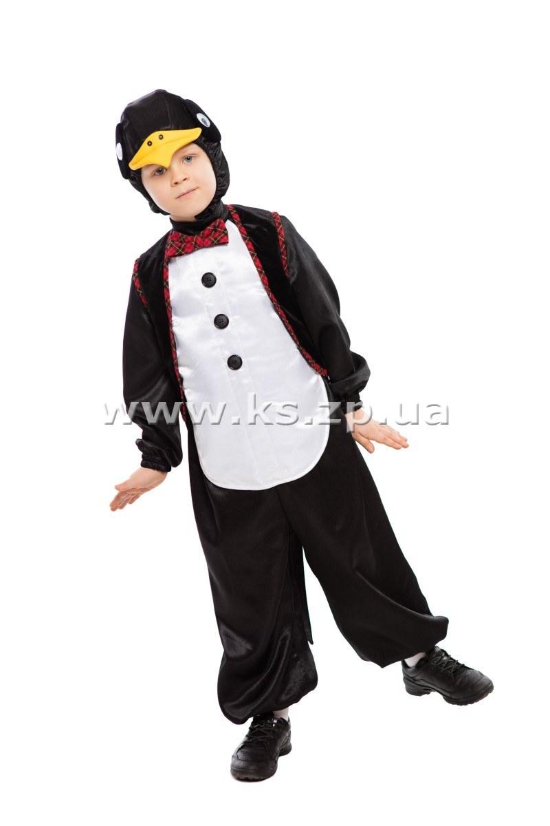 Прокат карнавальных костюмов для мальчиков – Животный мир ... - photo#32