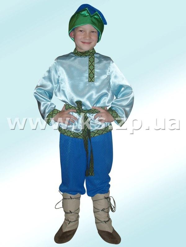 Прокат карнавальных костюмов для мальчиков – Национальные ... - photo#24