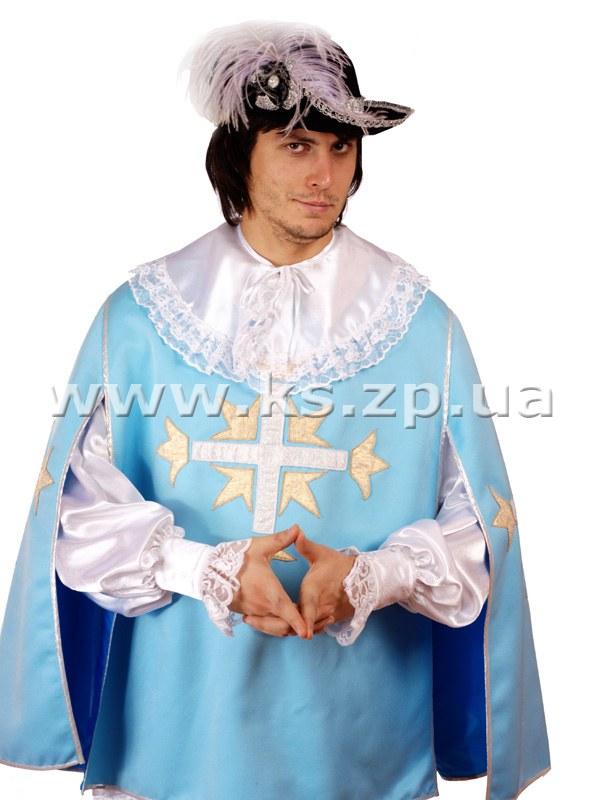 Прокат карнавальных костюмов для взрослых – Королевство ... - photo#41